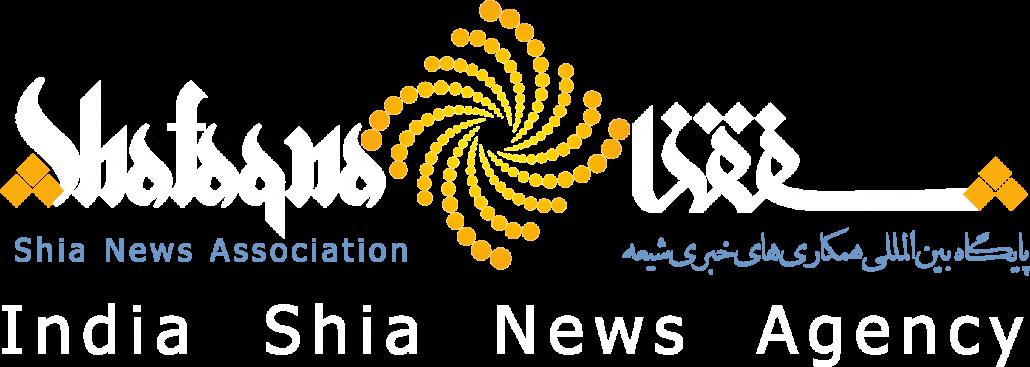Shafaqna India