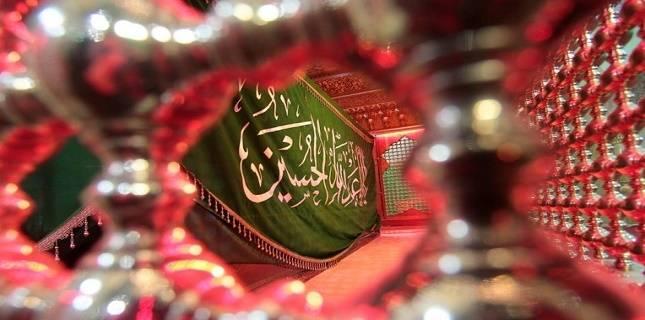 The Third Imam, Husayn Ibn 'Ali (as) - Shafaqna India